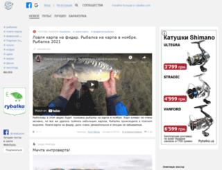 market.rybalka.com screenshot