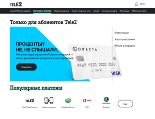 market.tele2.ru screenshot