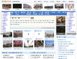 market.zpooo.com screenshot