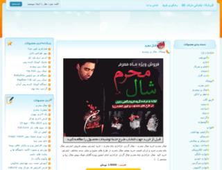 market98.com screenshot