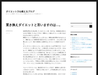 marketagahi.com screenshot