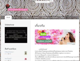 marketcrochet.com screenshot
