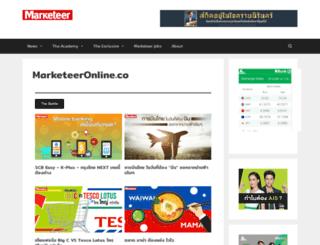 marketeer.co.th screenshot