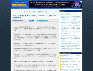 markethack.net screenshot