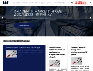 marketing-ua.com screenshot