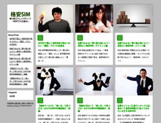marketingadblog.com screenshot