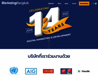 marketingbangkok.com screenshot