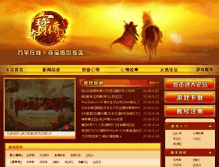 marketingbbs.cn screenshot