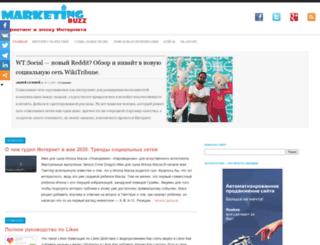 marketingbuzz.info screenshot