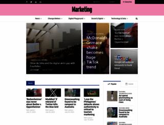 marketingmag.com.au screenshot