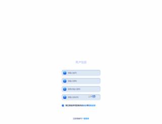 marketmyholisticbiz.com screenshot