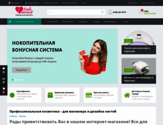 marketnails.com screenshot