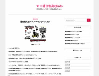 marketns.net screenshot