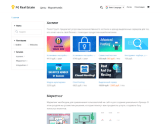 marketplace.pgrealestate.ru screenshot