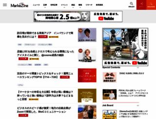 markezine.jp screenshot