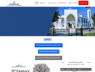 markhammasjid.ca screenshot