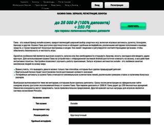 markizetka.ru screenshot