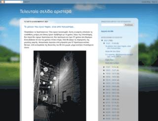 marmenis.blogspot.com screenshot