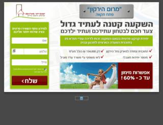 marom.best-offers.co.il screenshot