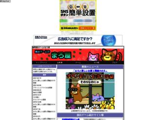 maroya.ikidane.com screenshot