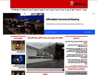 marrakech24.info screenshot