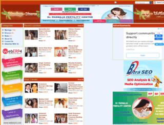 marriagedivorce.in screenshot