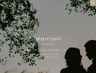 marriyell.net screenshot