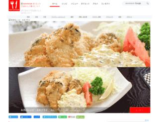 marron-dietrecipe.com screenshot