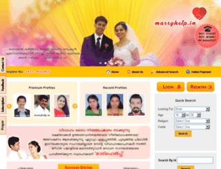 marryhelp.com screenshot