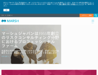 marsh-jp.com screenshot