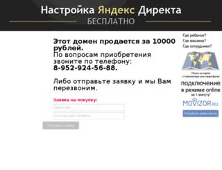 marshrutekb.ru screenshot