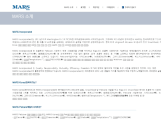 marskorea.kr screenshot