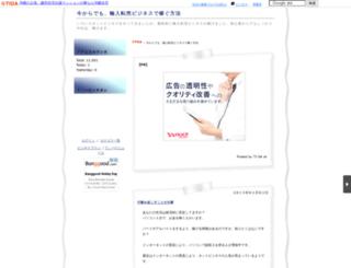 marsnet.ti-da.net screenshot