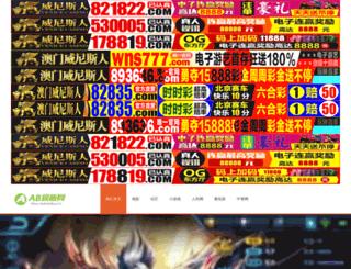 mart2day.com screenshot