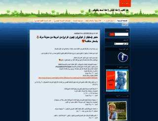 marthad.wordpress.com screenshot