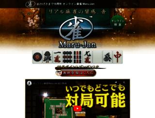 maru-jan.com screenshot