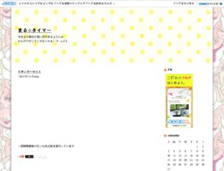 maru230.jugem.jp screenshot