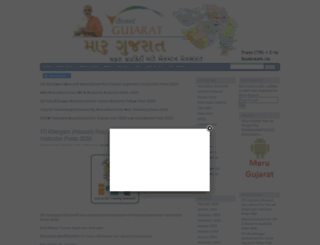 marugujarat.org.in screenshot
