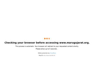 marugujarat.org screenshot