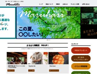 maruhari.com screenshot