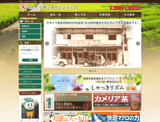 maruiri.jp screenshot