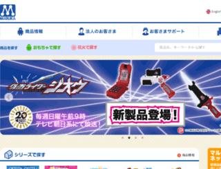 maruka.jp screenshot