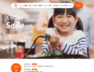 marukyo-web.co.jp screenshot