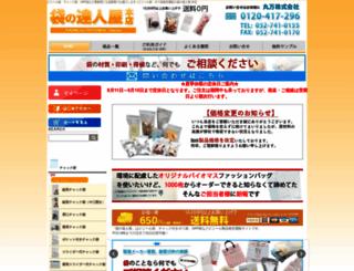 maruman-jp.com screenshot