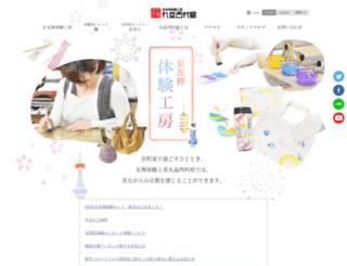 marumasu-nishimuraya.co.jp screenshot