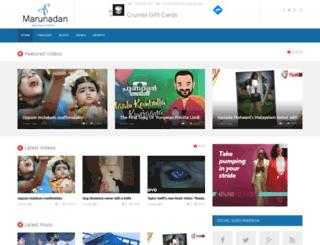 marunadan.com screenshot