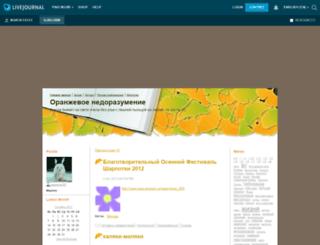 marusya123.livejournal.com screenshot