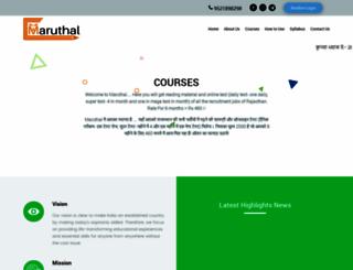 maruthal.com screenshot