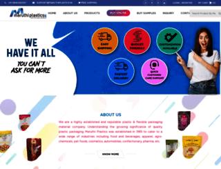 maruthiplastics.in screenshot