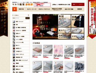 maruwa21.com screenshot